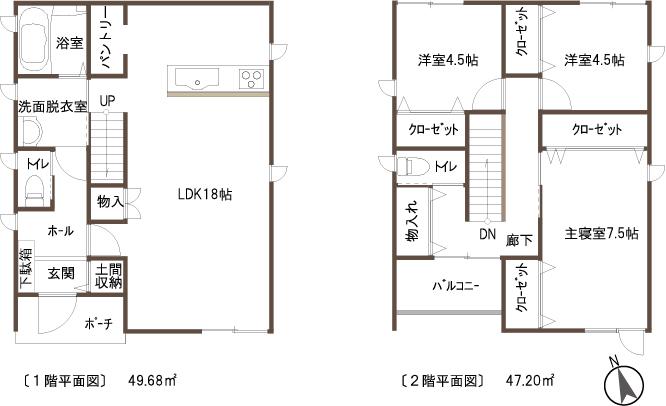 大和建設 川奈石神建売住宅