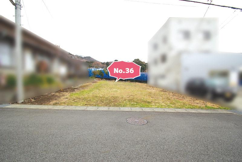 大和建設 カラ沢分譲地36号